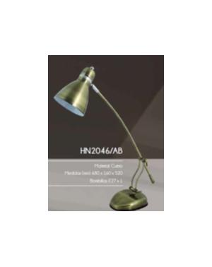 HN2046A